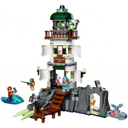 The Lighthouse of Darkness